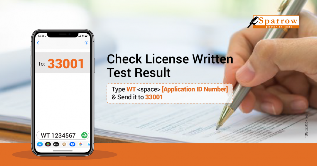 Check Nepal Driving License Print Information and Written Exam Result